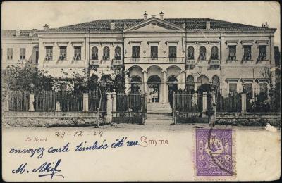 Πλατεία Διοικητηρίου - 1904 - 12 - 23