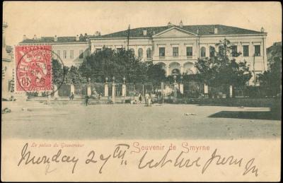 Πλατεία Διοικητηρίου - 27 08 1906