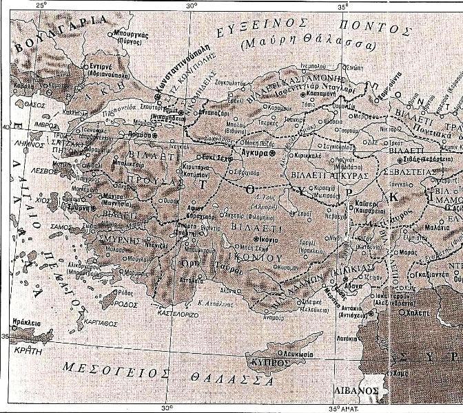 Χάρτης Μ.Ασιάς