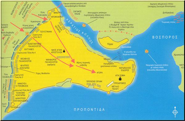 Πολιορκία Κωνσταντινούπολης