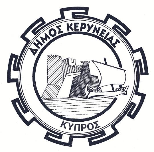 Λογότυπο Δήμου Κερύνειας