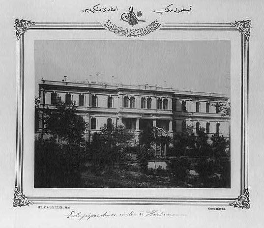 Φωτογραφία του 1888 από Γυμνάσιο στην Κασταμονή