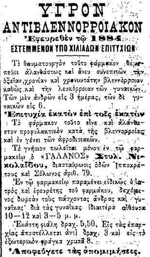Skrip_1898