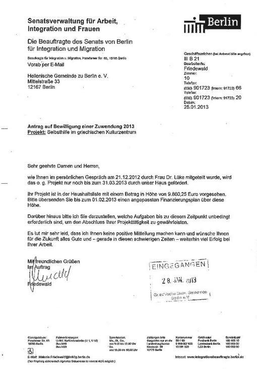 Επιστολή Senat fur Arbeit und Frauen, που αφαίρεσε 40 χιλιάδες ευρώ κατ' έτος από την κοινότητα.