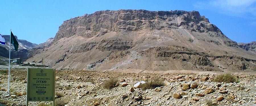Masada1