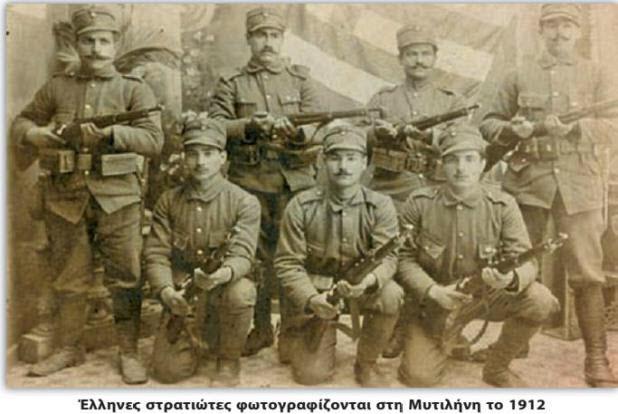 ellines-stratiotes-mytilhnh-1912