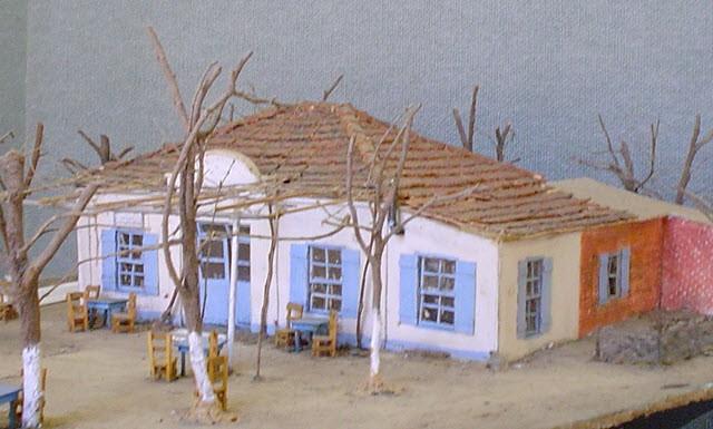 Μακέτα του καφενείου και του σπιτιού  μας στη Νέα Μαγνησία Θεσσαλονίκης