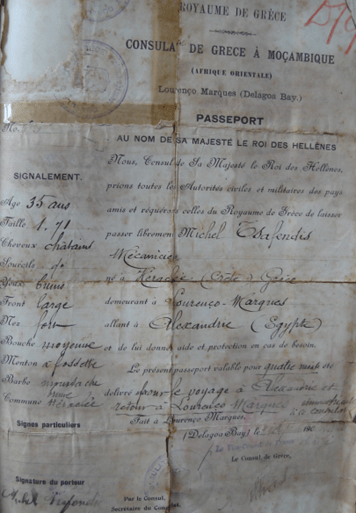 Το  διαβατήριο του Δημήτρη Τσαφέντα