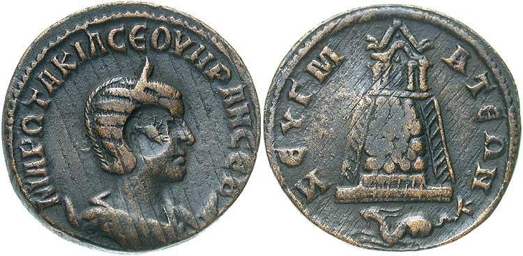Νόμισμα που εκδόθηκε από τον αυτοκράτορα Φίλιππο τον Άραβα. Στην πίσω πλευρά γράφει «ΖΕΥΓΜΑΤΕΩΝ» και έχει έναν ναό του Ζεύγματος καθώς και τον Αιγόκερω, σύμβολο της 5ης Σκυθικής λεγεώνας της οποίας ήταν έδρα το Ζεύγμα.