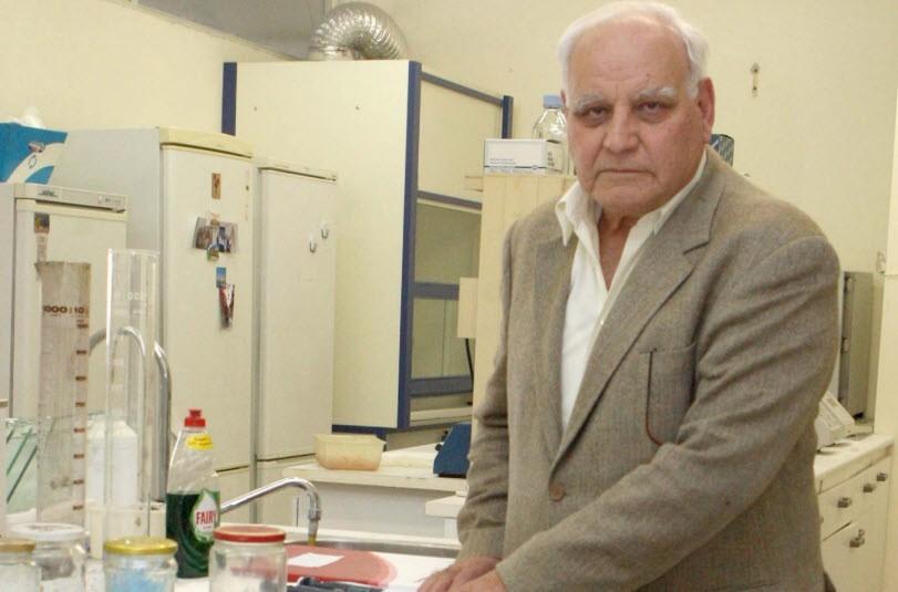 Καθηγητής Κωνσταντίνος Τριανταφυλλίδης