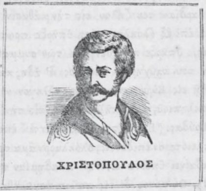 Athanasios_Christopoulos